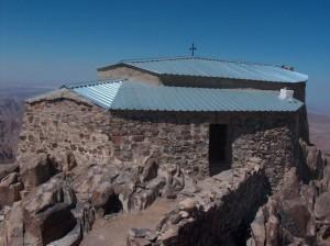 stanca ecaterina- capela